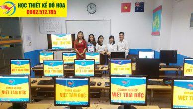 Học Photoshop tại Phú Trung Tân Phú