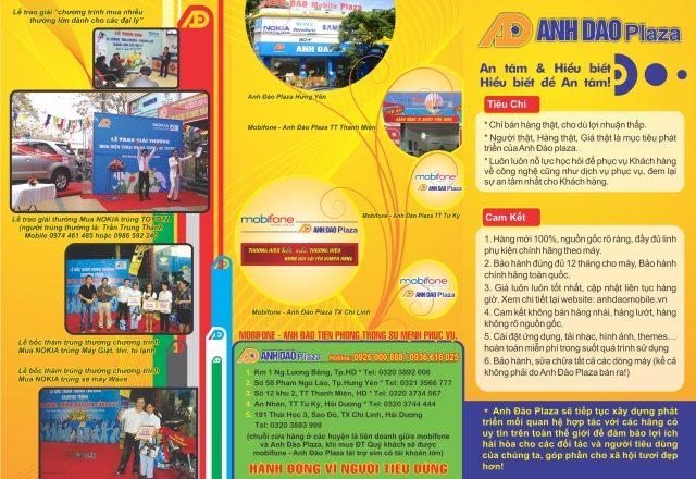 Học Indesign tại phường 5 Tân Bình
