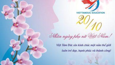 Học Indesign tại Tân Phú