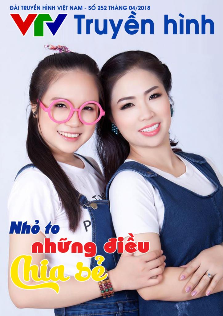Sản phẩm khóa học Indesign tại phường 3 quận Phú Nhuận TPHCM