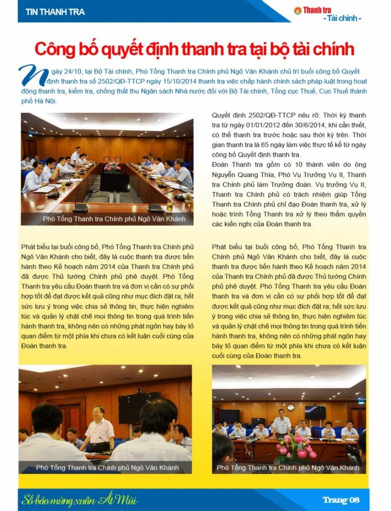 Sản phẩm khóa học Indesign tại phường 4 quận Phú Nhuận TPHCM